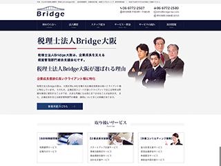 税理士法人Bridge 大阪