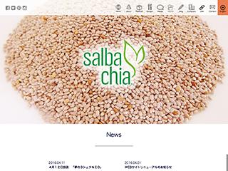 salba chia(研光通商株式会社)